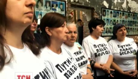 Матерей погибших в Беслане школьников будут судить за надписи на футболках