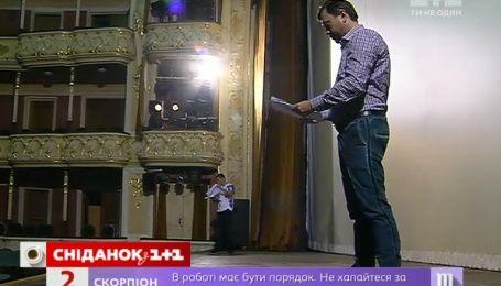Открытие театрального сезона посвятили Франко и Ступке