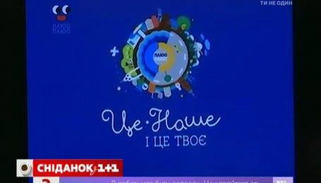 Замість першого уроку українські школярі дивилися мультфільм