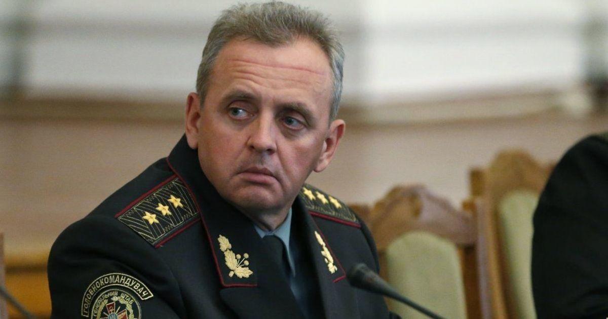 Комитет Рады по нацбезопасности просит Порошенко уволить Муженко