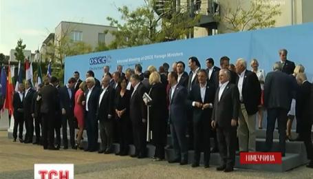 Павел Климкин заявил, что ОБСЕ находится в глубоком кризисе и нуждается в реформах