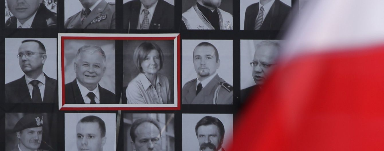Смоленська катастрофа: у труні польського генерала знайшли фрагменти семи інших тіл
