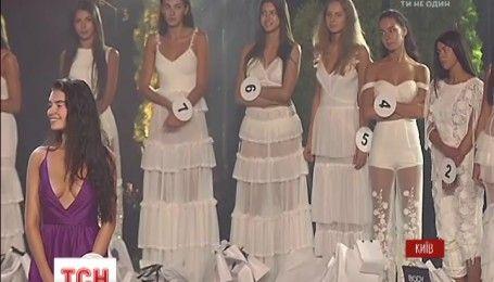 """Конкурс красоты """"Мисс Украина-2016"""" стартует в столице"""