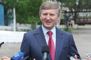 СБУ зняла звинувачення у фінансуванні тероризму з Ахметова, Королевської та Єфремова – депутат