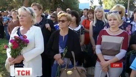 В Сумах почтили память бойцов 27 реактивной артиллерийской бригады