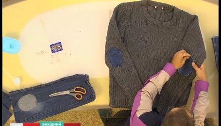 Як перетворити старий чоловічій светр на модний хіт
