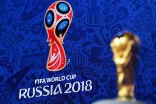 Сенаторы США призвали отобрать у России чемпионат мира по футболу