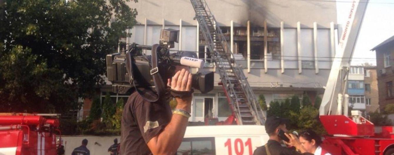"""На """"Інтері"""" заявили, що внаслідок пожежі повністю згоріла студія """"Подробиць"""""""