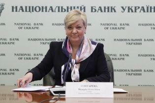 Аваков считает пожар в доме Гонтаревой под Киевом криминалом