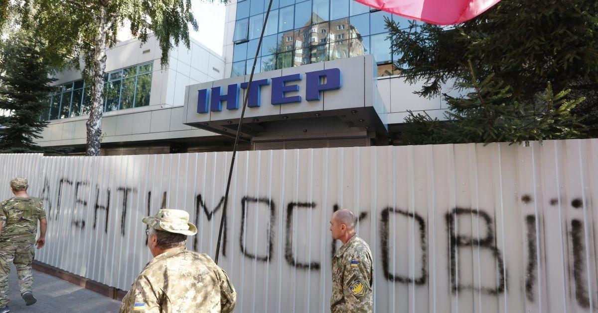 """Активісти не пропускають працівників """"Інтера"""" на роботу"""