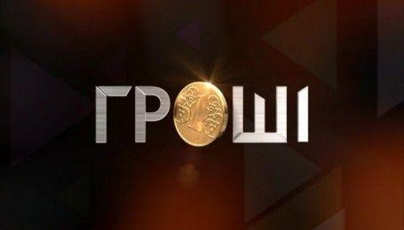 """Корупційні схеми Черновецького і таємниці духовного центру """"Відродження"""" – Гроші"""