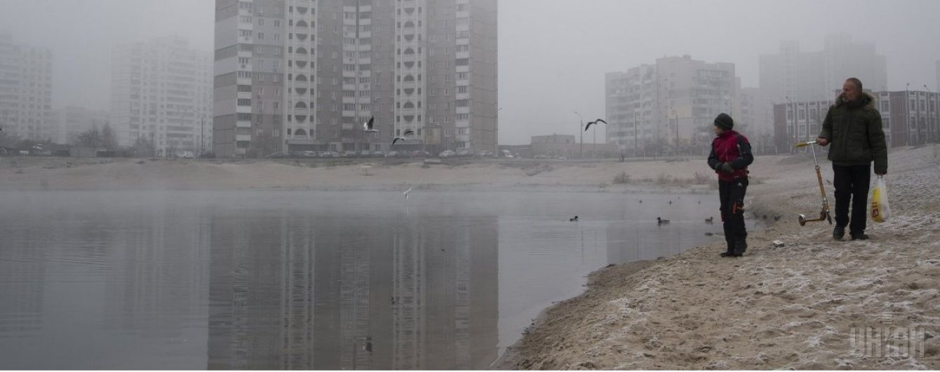 Киев и область окутает густой туман - синоптики