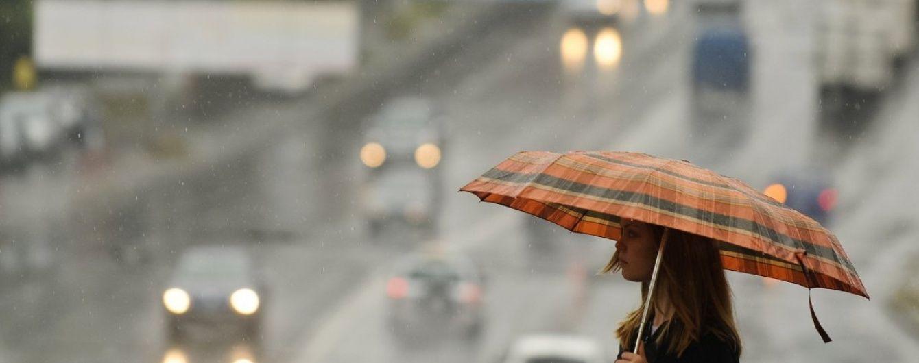 Половину України поливатимуть холодні дощі. Прогноз погоди на 10 листопада