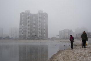 Київ та область оповиє густий туман - синоптики