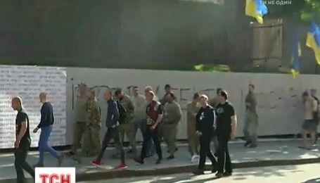 """Активисты объявили бессрочную акцию протеста под главным офисом канала """"Интер"""""""