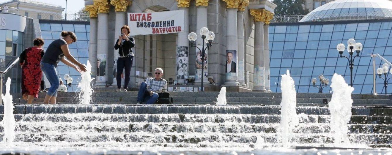 Вівторок обіцяє Україні вересневу спеку