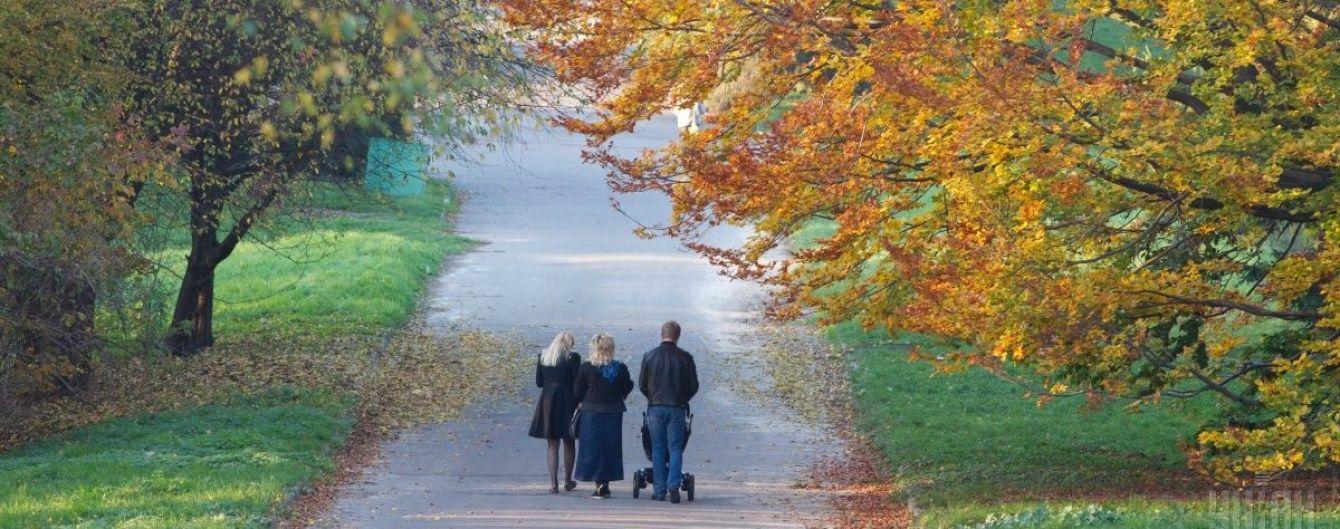 В Україні буде прохолодно. Прогноз погоди на 23 вересня