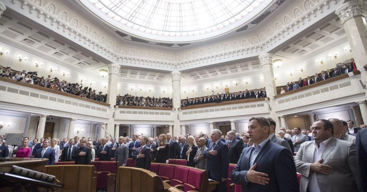Львовянин через суд обязал Раду переводить выступления депутатов на государственный язык