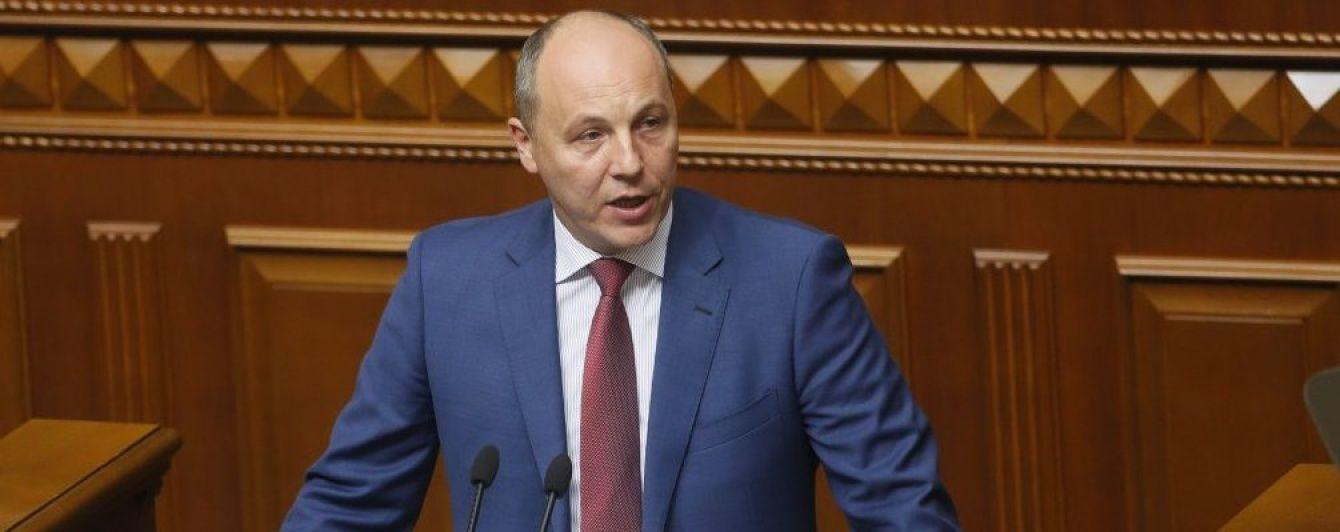 Парубій підписав закон щодо припинення договору про дружбу з Росією