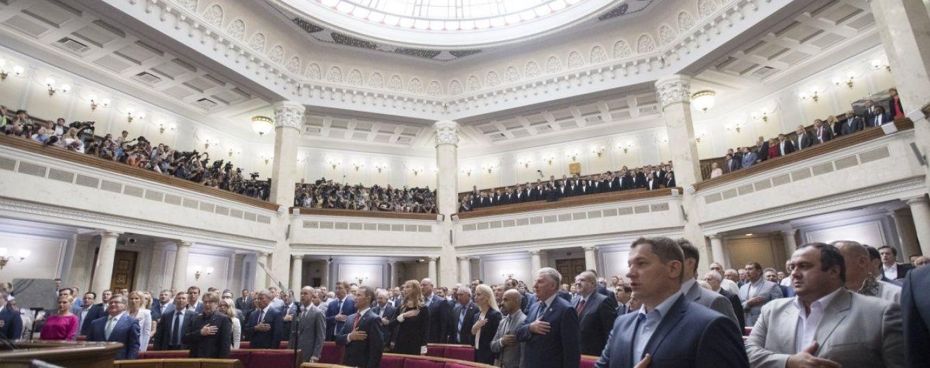 Верховна Рада підтримала законопроект про статус вишів, переміщених з окупованих територій