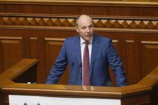 Парубий подписал закон о прекращении договора про дружбу с Россией