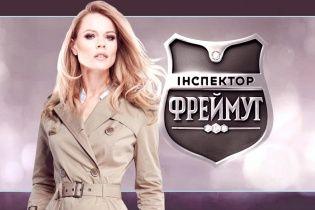 """Суд відхилив претензії """"Нового каналу"""" на користь """"1+1"""" у справі """"Інспектор Фреймут"""""""