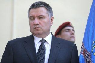 """Аваков озвучив неймовірну кількість звільнених за """"Законом Савченко"""" та вимагає змін"""
