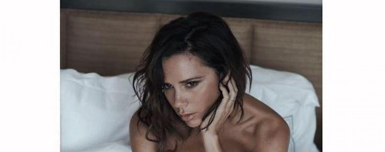 Ніжна Вікторія Бекхем у ліжку знялася для глянцю