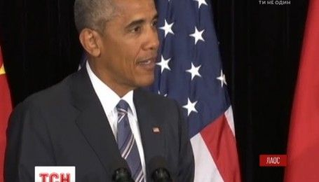 Дипломатический скандал: Обама отменил встречу с филиппинским президентом