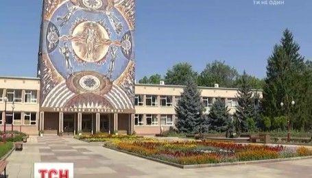 В Кропивницкому декоммунизировался первый вуз