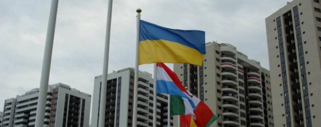 Готові до бою. У Ріо піднято прапор України перед Паралімпіадою-2016