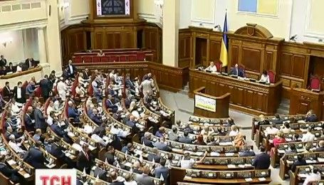 В Верховной Раде стартовал новый политический сезон