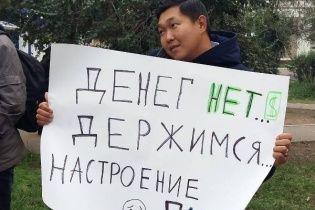 Денег нет, держимся. В Бурятии задержали активистов, которые встречали Медведева с плакатами