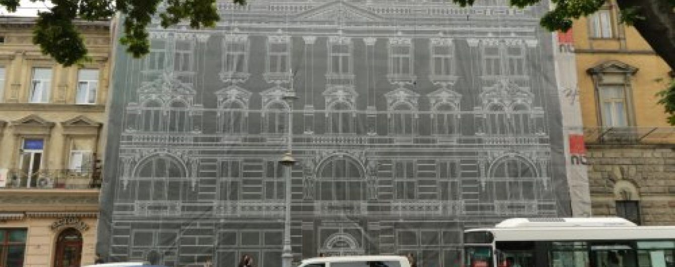 Во Львове откроют отель крупнейшей сети в мире