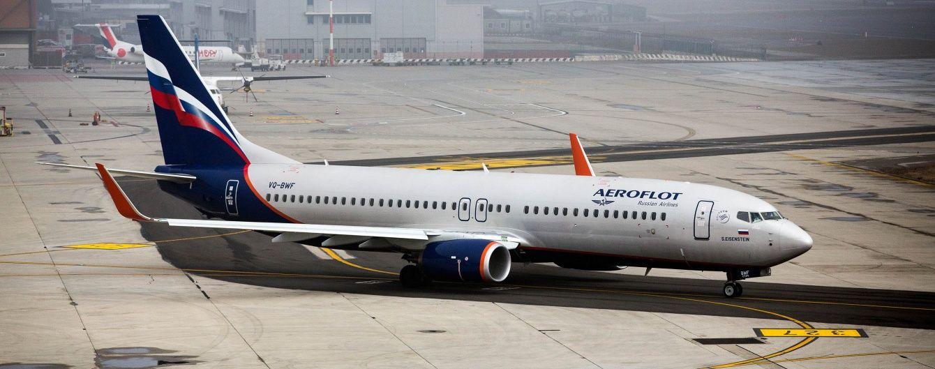 Украина оштрафовала российские авиакомпании на 5 млрд грн из-за полетов в Крым