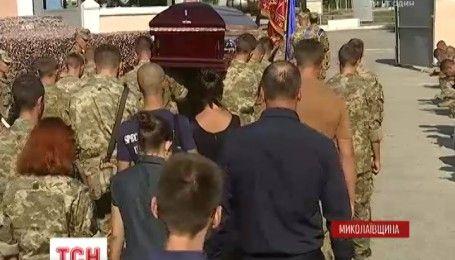 У Очакові поховали розвідника екстра-класу Олега Мединського