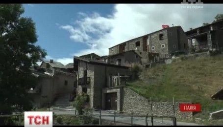 У Італії продали ціле місто за 120 тисяч євро