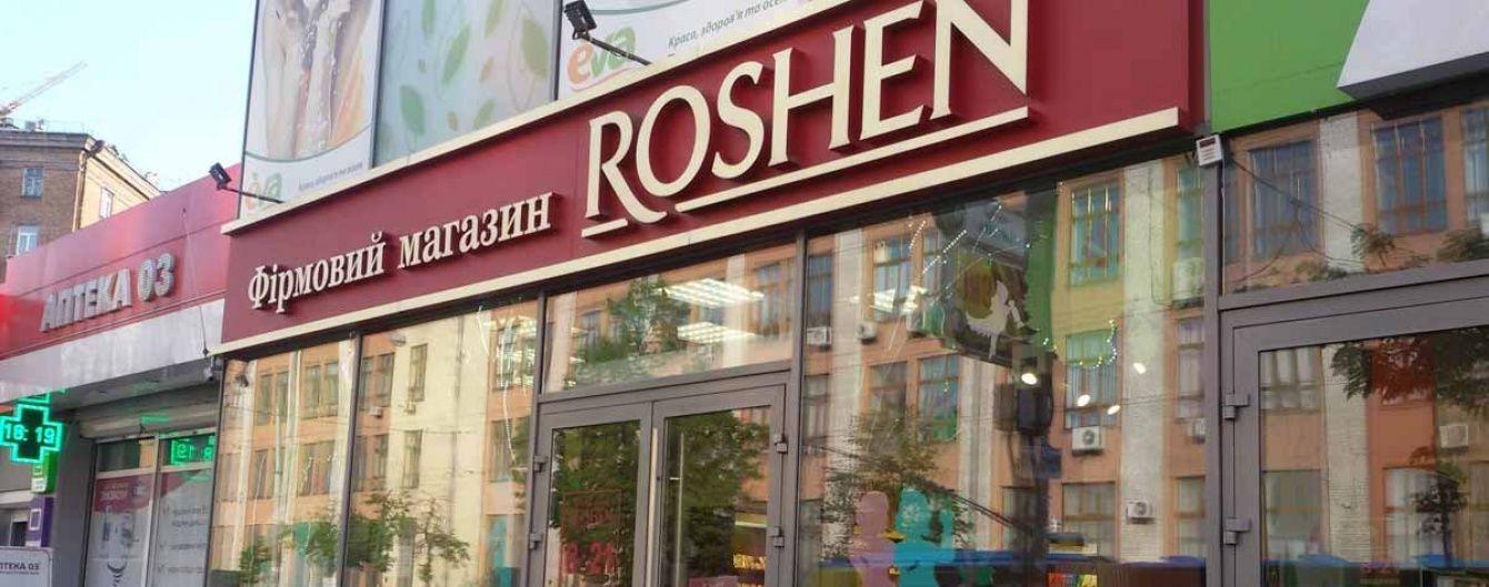 ФСБ заявила об изъятии партии конфет Roshen, которые пытались незаконно ввезти в Россию