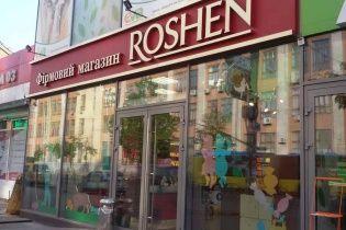 Roshen пригласил на закрытую вечеринку под Киевом звезд мирового масштаба