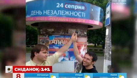 День грамотности: какие ошибки чаще всего допускают украинцы