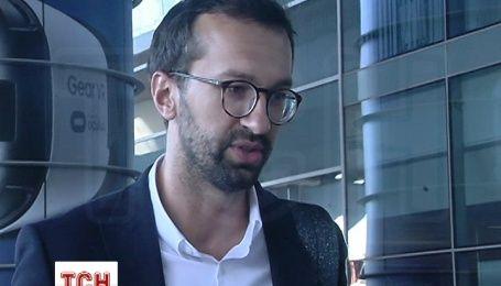 Лещенко прокоментував інформацію про свої доходи