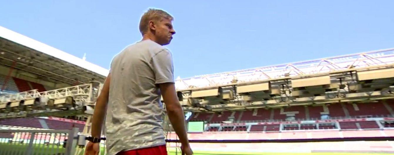 Зінченко провів перше тренування з ПСВ та відвідав стадіон нової команди