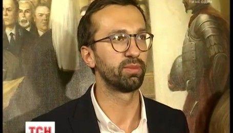 Лещенко розповів, де взяв кошти на придбання дорогих апартаментів