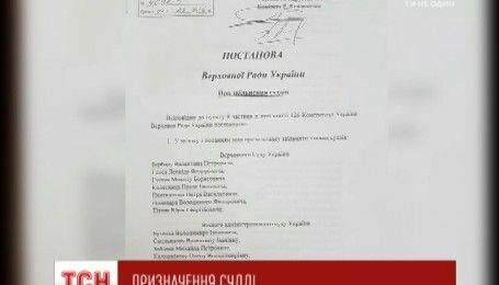 Суддю Зайця хочуть пожиттєво призначити суддею Чернігівського окружного суду