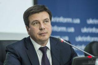 В уряді розповіли, скільки відсотків території України потребує розмінування