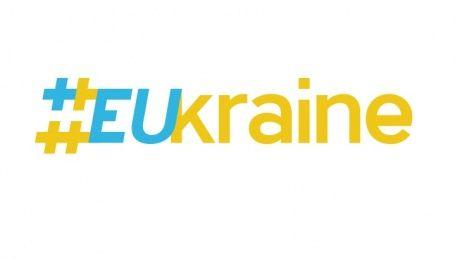 1+1 медиа и Представительство ЕС в Украине представили совместный проект