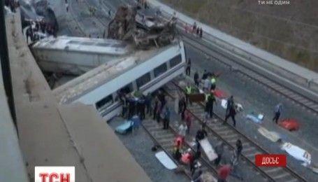 Железнодорожная катастрофа на севере Испании: с рельсов сошел пассажирский поезд