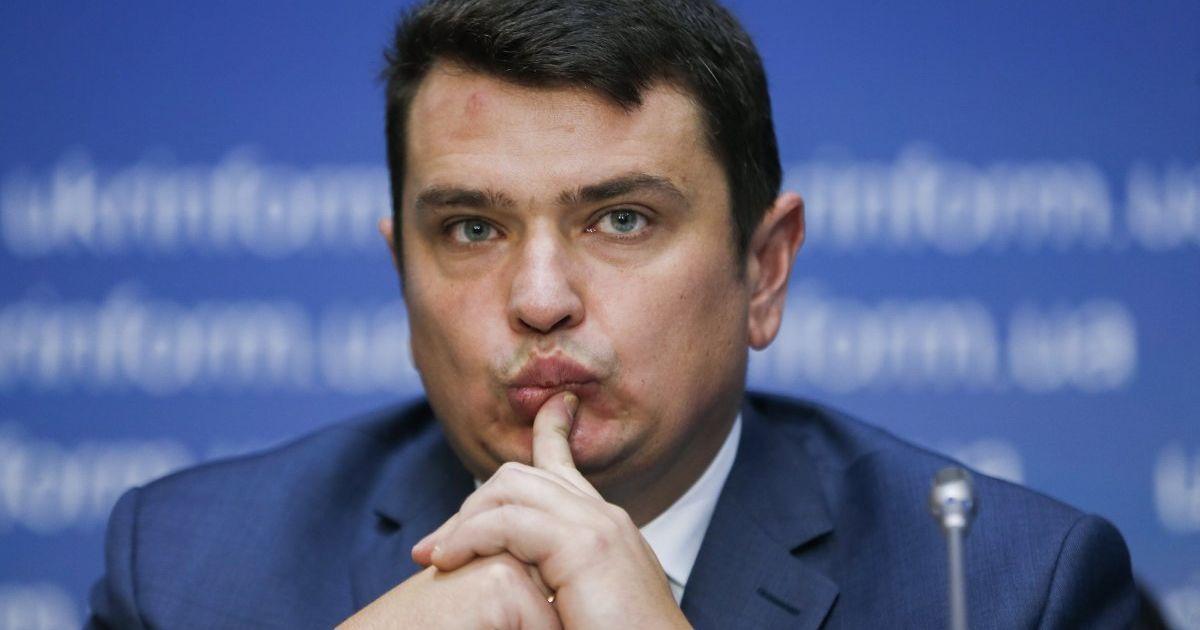 Стало известно, когда в Украине появится Антикоррупционный суд