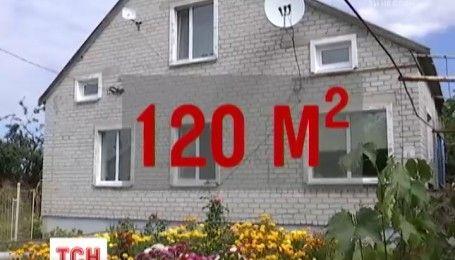 Штрафы за несвоевременную уплату налога на недвижимость: многим украинцам не пришли платежки-напоминание