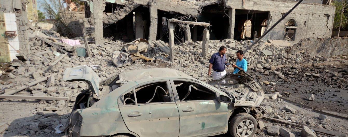 Арабська коаліція назвала помилкою авіаудар по жалобній церемонії у Ємені